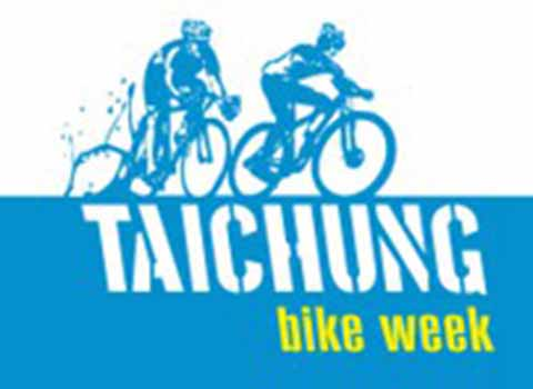 2018 Taichung Bike Week